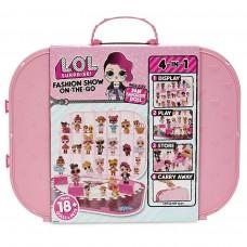 LOL Surprise! - Модный контейнер для кукол