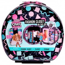 Кукла L.O.L. Surprise Fashion Closet On-The-Go, 571315