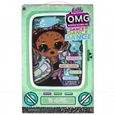 LOL Surprise! O.M.G. Dance  B-Gurl  572954