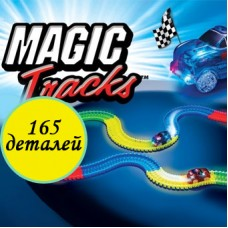 Набор Magic Tracks 165 деталей