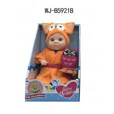 """Пупс ABtoys Baby Ardana 23см, в банном халате и игрушкой """"Совенок"""", в коробке"""