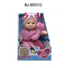 "Пупс ABtoys Baby Ardana 23см, в банном халате и игрушкой ""Кошечка"", в коробке"