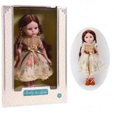"""Кукла """"BabySoLovely"""", 30см, в коробке"""