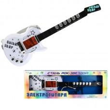Гитара электрическая+микрофон, со звуковыми и световыми эффектами