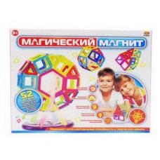"""Конструктор """"Магический магнит"""", не менее 52 деталей, эл/мех, световые и звуковые эффекты, в коробке"""