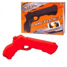 Мегабластер. Пистолет дополненной реальности AR GUN 25,2*18,2*5,5см