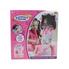 В гостях у куклы. Замок кукольный в сумочке-переноске с куклой и аксессуарами