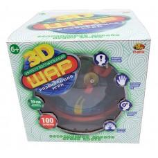 Интеллектуальный шар 3D, 100 барьеров, диаметр лабиринта 19 см (ABtoys. Академия игр, PT-00554(WZ-A3940))