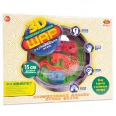 Интеллектуальный шар 3D в диске, диаметр лабиринта 15 см (ABtoys. Академия игр, PT-00557(WZ-A3948))