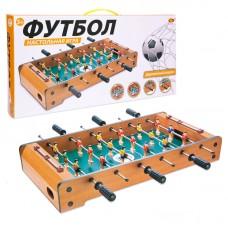 Футбол настольный, 50,5x29x9 см (ABtoys. Академия игр, S-00092(WA-C8044))