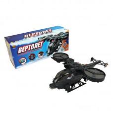 Вертолет, на батарейках, световые и звуковые эффекты (ABtoys. Игрушки для мальчиков, C-00124)
