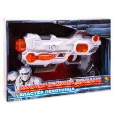 """Бластер пехотинца """"Космический десант"""", световые и звуковые эффекты (ABtoys. Игрушки для мальчиков, C-00159)"""