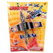 Самолёт истребитель, с устройством для запуска, взлетает (ABtoys. Игрушки для мальчиков, S-00074)