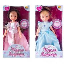 """Кукла """"Модница"""", 30 см, в наборе с аксессуарами (ABtoys. Любимая кукла, PT-00370)"""