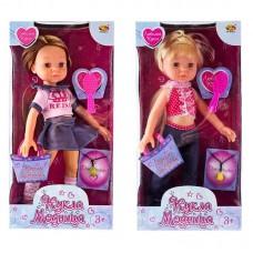 """Кукла """"Модница"""", 30 см, в наборе с аксессуарами (ABtoys. Любимая кукла, PT-00372)"""