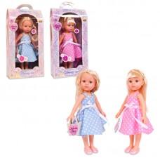 """Кукла """"Времена года"""", 30 см. 2 вида (ABtoys. Любимая кукла, PT-00511)"""