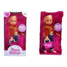 "Кукла ""Модница"", 25 см, в наборе с аксессуарами (ABtoys. Любимая кукла, PT-00607(WJ-A6263))"