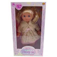 "Кукла ""Времена года"", 35 см (ABtoys. Любимая кукла, PT-00644(WJ-A9154))"