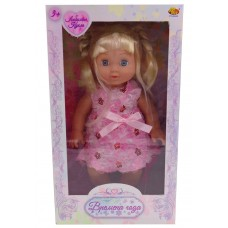 "Кукла ""Времена года"", 35 см (ABtoys. Любимая кукла, PT-00646(WJ-A9156))"