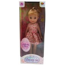 "Кукла ""Времена года"", 30 м (ABtoys. Любимая кукла, PT-00676(WJ-A9019))"