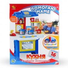 """Кухня """"Помогаю Маме"""", в наборе с аксессуарами, на батарейках, 16 предметов, с эффектами (ABtoys. Помогаю Маме, PT-00231)"""