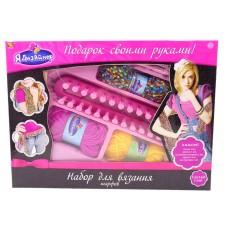 """Набор для вязания шарфов """"Я дизайнер"""" (ABtoys. Я дизайнер, Салон красоты, PT-00434)"""