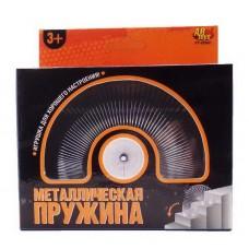 Металлическая пружинка, диаметр 4,6 см, цвет серый