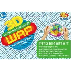 Шар интеллектуальный 3D, 100 барьеров, в коробке, 13,2х13,2х15 см
