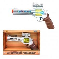 Револьвер штурмовой, со световыми и звуковыми эффектами, с пластмассовыми снарядами, 31х20х5 см