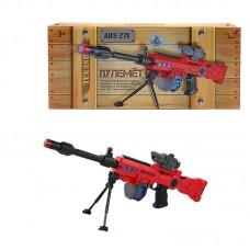 Пулемет с прицелом и подсветкой, со световыми и звуковыми эффектами, на батарейках
