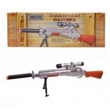 Снайперская винтовка с прицелом и подставкой, со световыми и звуковыми эффектами, на батарейках