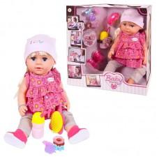 Кукла 45см, пьет и писает, в наборе с аксессуарами