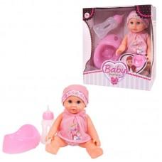 Кукла 25см, пьет и писает, в наборе с аксессуарами