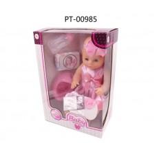 Кукла 40см, пьет и писает, в наборе с аксессуарами