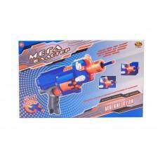 Мегабластер. Бластер стреляющий мягкими снарядами, 20 шт. в комплекте 34x8,5x20,5см