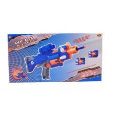 Мегабластер. Бластер стреляющий мягкими снарядами, 20 шт. в комплекте 45x8,5x23,8см