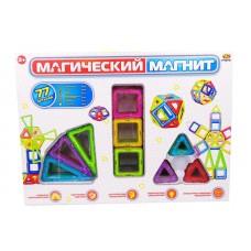 "Конструктор ""Магический магнит"", 77 предметов"