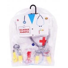 """Форма доктора """"Важная работа"""", 10 предметов в наборе с аксессуарами"""