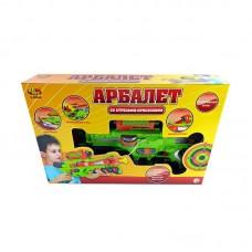Арбалет со стрелами на присосках зеленый, в наборе 3 стрелы, мишень и держатель для стрел