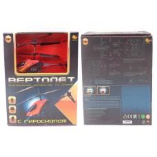 Вертолет на инфракрасном управлении, 2 канала, с гироскопом, 17,3x5,5x20,5 см (ABtoys, C-00184)