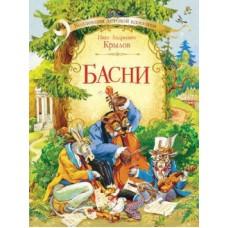 -сказал о русском писателе, баснописце И.А.Крылове П.А.Вяземский. А Гоголь называл басни Крылова книгой мудрости народа.