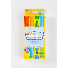 Набор Маркеров 16 цветов ( двусторонние маркеры, легко смываются водой) (AMOS, 490410-no)