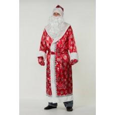 Костюм карнавальный Дед Мороз сатин, красный размер 54-56 (взрослый)