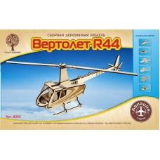Модель деревянная сборная Вертолет R44