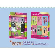 Одежда и аксессуары для куклы 29 см , 6 видов (DEFA, 6078d)