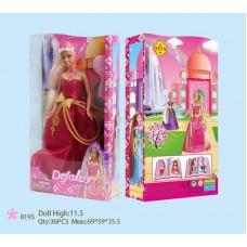Кукла (DEFA, 8195d)