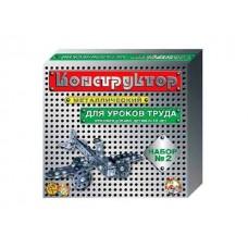 Конструктор металлический - 2 (Россия) (Десятое королевство, 00842ДК)