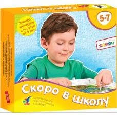 Электровикторина. Скоро в школу (Россия) (Дрофа, 1030)