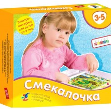 Электровикторина. Смекалочка (Россия) (Дрофа, 1031)