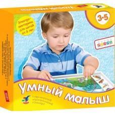 Электровикторина. Умный малыш (Россия) (Дрофа, 1033/4058001)